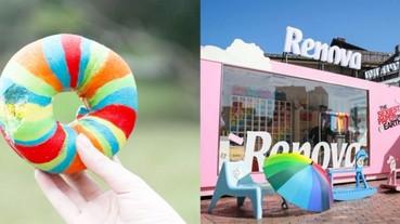 還記得令人少女心爆發的「彩色面紙 Renova」嗎?這回和 N.Y.Bagels 聯名,賣起超夯的「彩虹貝果」啦!