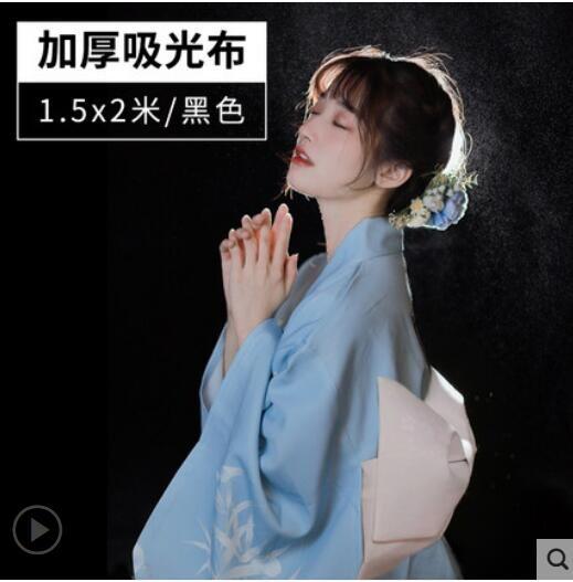 樂淘淘吸光布 攝影 背景布道具 專業拍照 相證件布 直播 視頻拍攝專用
