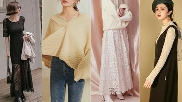 2019熱搜關鍵字:「蕾絲穿搭」推薦!8款「毛衣、內搭、長裙、洋裝...」蕾絲單品