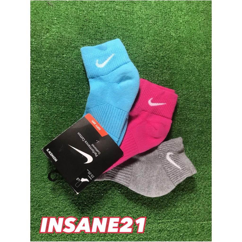 【Insane-21】NIKE WMNS CUSHION 中筒腳踝襪 Socks 3雙 粉/灰/藍 SX4733-946