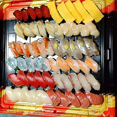 はま寿司 亀山店のundefinedに実際訪問訪問したユーザーunknownさんが新しく投稿した新着口コミの写真