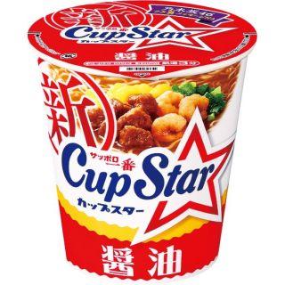 サッポロ一番カップスター ・醤油・味噌