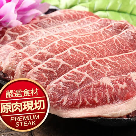 【愛上吃肉】美國藍帶特選嫩肩牛肉6盒(250g±10%/包)