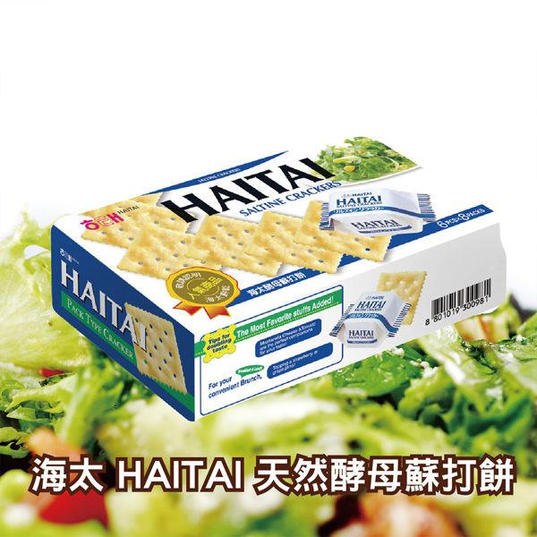韓國 海太 HAITAI 天然 酵母 蘇打餅162g◎花町愛漂亮◎PL