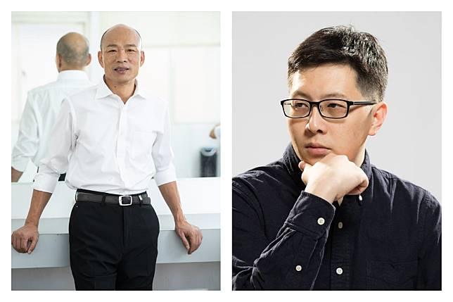韓國瑜王浩宇