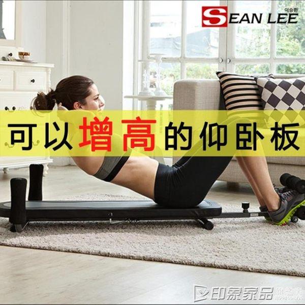 韓國SEAN LEE長高長個神器拉腿器家用倒掛倒立機