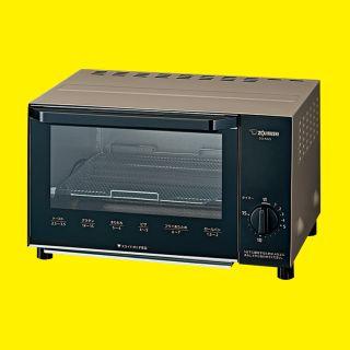 【象印】オーブントースター