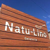 Natu-Lino(ナチュリノ)