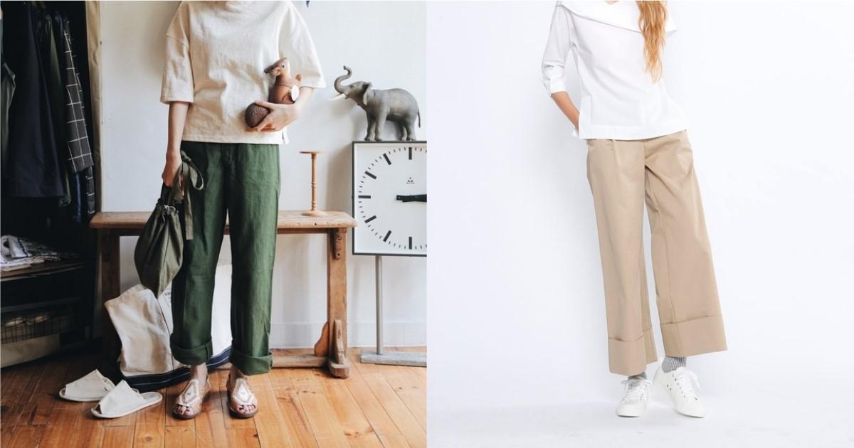 上班休假都實穿的長褲選擇!大人感穿搭少不了的4件大地色系直筒褲
