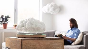 超夢幻的設計:既是喇叭,也是燈!就讓一朵白雲飄浮在你家!