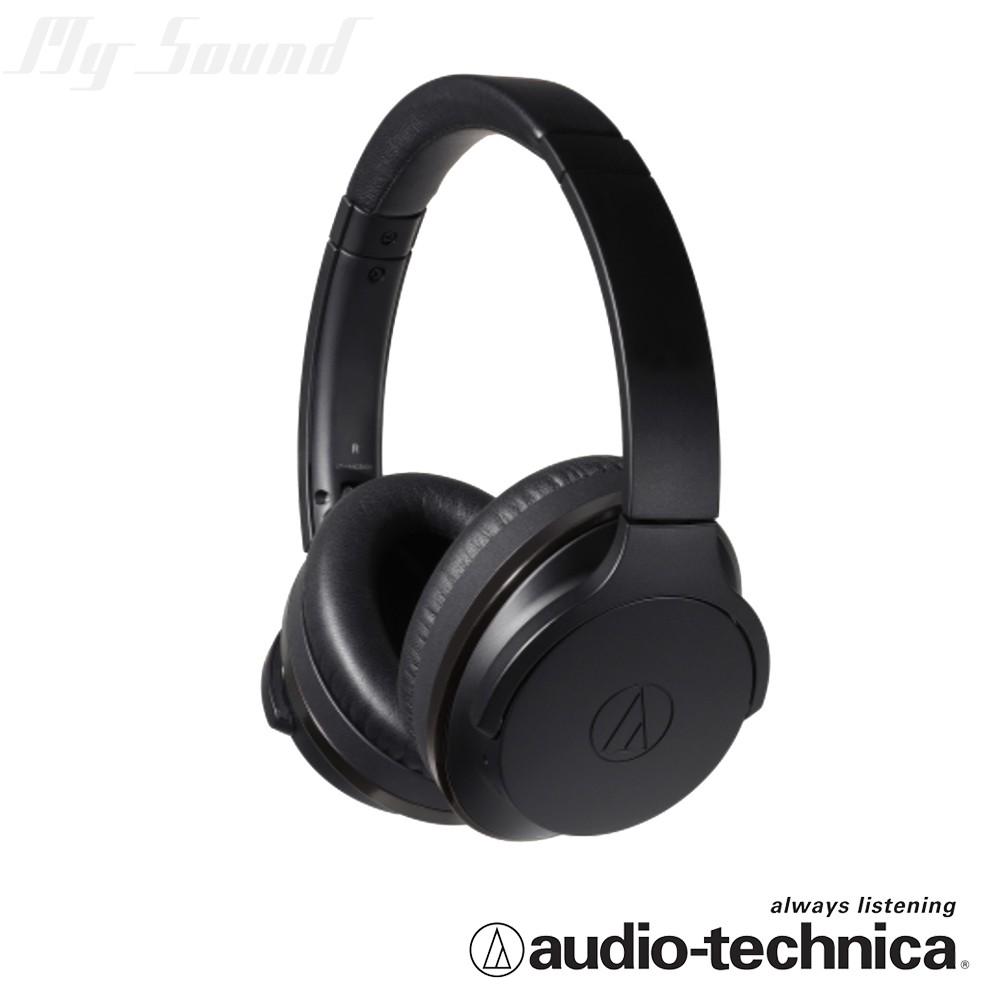 型號:ATH-ANC900BT配件:攜存盒、充電用USB導線、1.2m導線、飛機用變換插頭貨源:公司貨保固:1年◆ 採用QuietPoint®數位混合抗噪技術 給您「最寂靜」的聆聽品質◆ 驅動單元為D