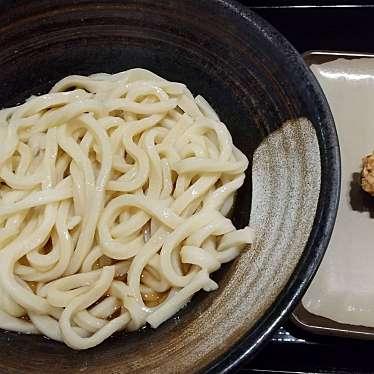 香の川製麺 奈良五位堂店のundefinedに実際訪問訪問したユーザーunknownさんが新しく投稿した新着口コミの写真