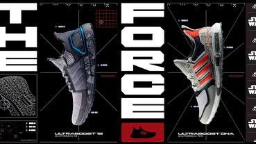 官方新聞 / 釋放原力 adidas x Star Wars 跨界聯名跑步、籃球、Originals 系列鞋款