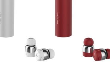 Nokia 真無線藍牙耳機推出「驚奇紅」與「浩瀚銀」新色,售價 3,990 元