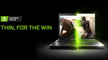 Nvidia 嗆聲家用主機:遊戲筆電搭載 RTX 2080 Max-Q,效能會比你們還要強!