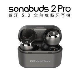 志達電子 SonaBuds 2 PRO (現貨) dashbon 真無線藍牙耳道式耳機麥克風 單次使用15小時,合計74小時 15分鐘快充可使用3小時。人氣店家志達電子精品專賣的品牌專區2有最棒的商品