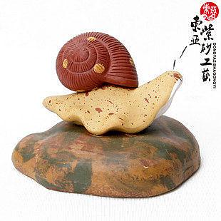 精品紫砂茶寵茶玩 爬行的蝸牛 田園氣息 勵志