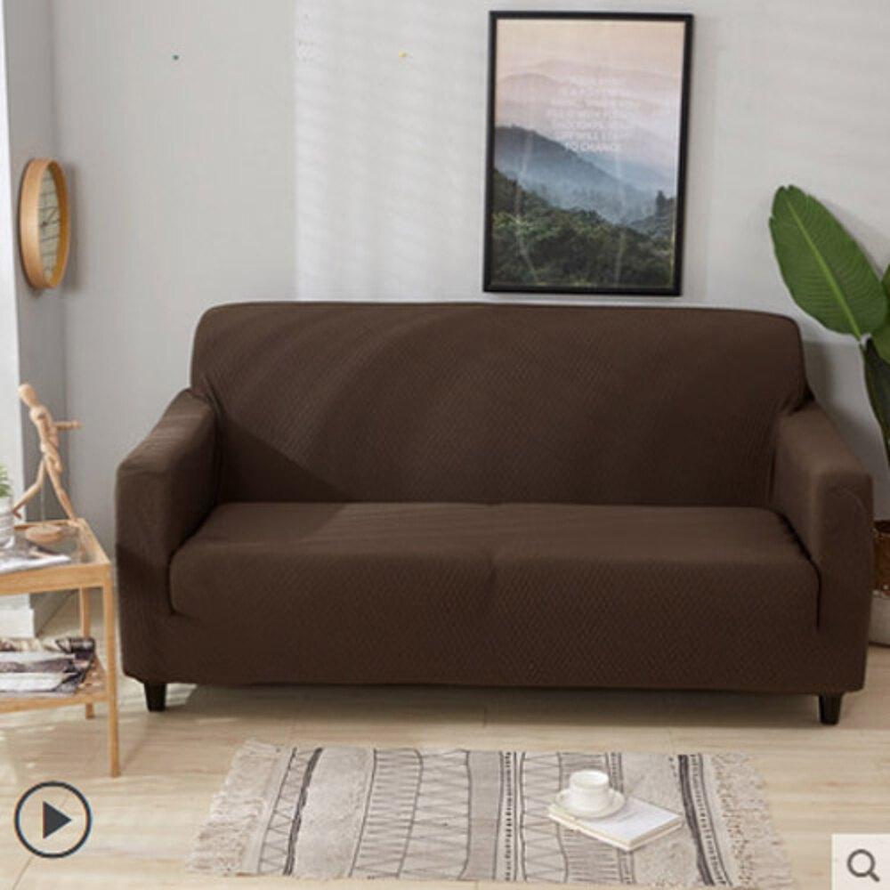 防潑水防猫抓沙發套 四季通用型 素色全包 四人沙發系列1 (235~300cm適用)