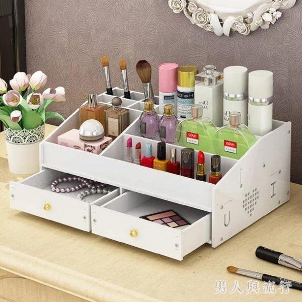 大號化妝品收納盒護膚品置物架梳妝臺耳環首飾整理盒口紅盒子