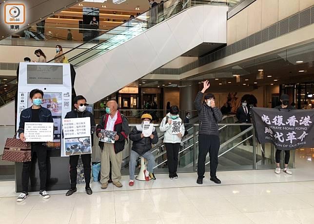 ifc商場有一批示威者聚集。(林耀康攝)
