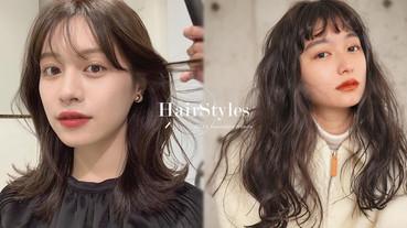 2021日韓捲髮趨勢公開!法式捲熱門指定款、梨花捲超甜,韓妞最愛瘦臉髮型都在這