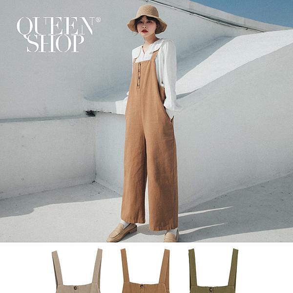 寬鬆舒服的吊帶褲 簡單搭配圖案TEE 穿出活潑俏皮感 再搭配小包包和帽子 出門遊玩超級適合