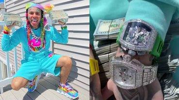 便宜貨根本看不上眼!解析饒舌歌手 6ix9ine「最愛名錶收藏」,炫富炫出名的男人就是花錢不手軟!