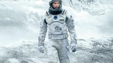 【JUKSY 送電影票】星際效應 Interstellar 11/7 挑戰未來!