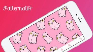 人氣手機 APP《Patternator》自創桌布 亞洲爆紅還沒玩過就遜掉了!