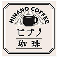 ヒナノ珈琲 鶴ヶ島店