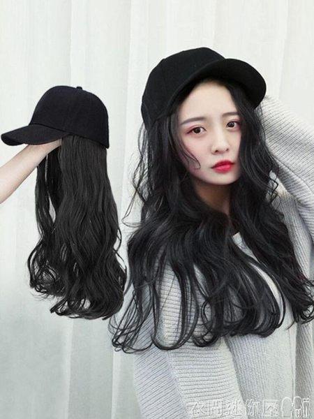 假髮帽帽子假髮一體女夏天假髮女長髮帽子自然時尚帶長捲髮全頭套式