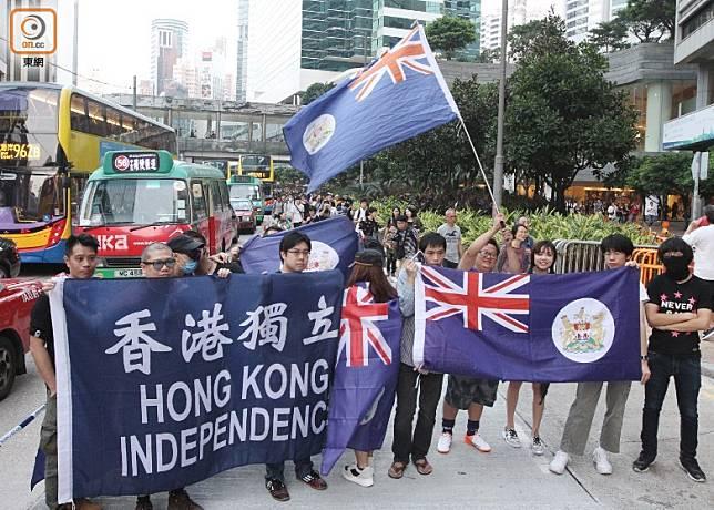 有組織及個人公然支持港獨活動。