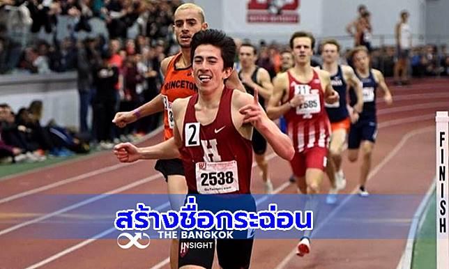 ประวัติศาสตร์นักวิ่งไทย! 'คีริน' วิ่ง 1 ไมล์ต่ำกว่า 4 นาที