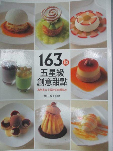 [ISBN-13碼] 9789867139467 [ISBN] 9867139461