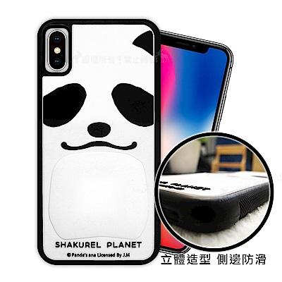 JUMP MEDIA授權正版 iPhone X 戽斗星球立體防滑手機殼(熊貓)