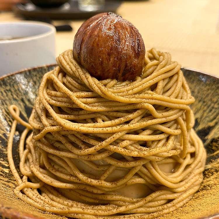 jukanaさんが投稿した神宮前日本茶専門店のお店カネ十農園 表参道/KANEJU-FARMの写真