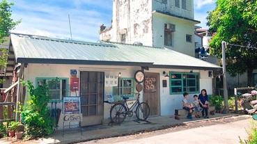 2020台東/池上必吃:BIKE De Koffie米貝果,老宅改造的沖繩風小店,好拍又好吃的台東必吃餐廳。(台東網美餐廳/台東IG餐廳/台東美食/池上美食/池上早午餐/Bike De Koffie新店)