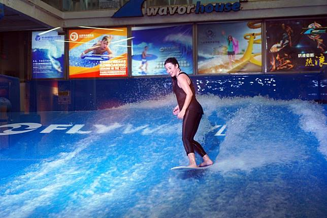 Surfing without the ocean: China's landlocked cities catch onto flowboarding