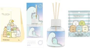 日藥本舖嚴選角落小夥伴香氛保養必備用品5選 藍恐龍擴香瓶買起來!