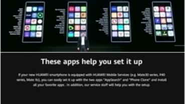 傳華為計畫打造載入熱門 Android 平台 App 的工具