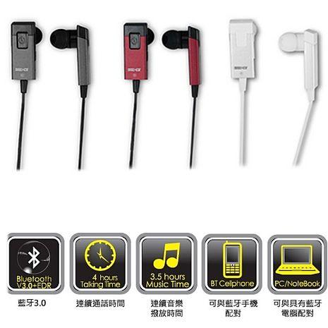 SeeHot 嘻哈部落 V3.0鋁合金立體聲藍牙耳機(SBS-036R)銀白