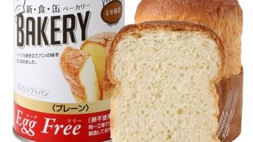 日本人居然把這種麵包當防災食品!超可愛罐頭麵包你看過嗎?