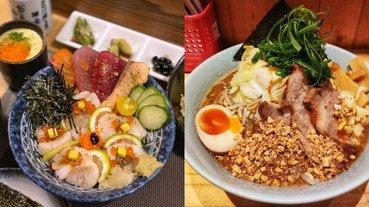 日料控絕對要怒衝一波!推薦 5 間台中必吃日式料理,海鮮丼、燒肉、拉麵通通吃好吃滿!