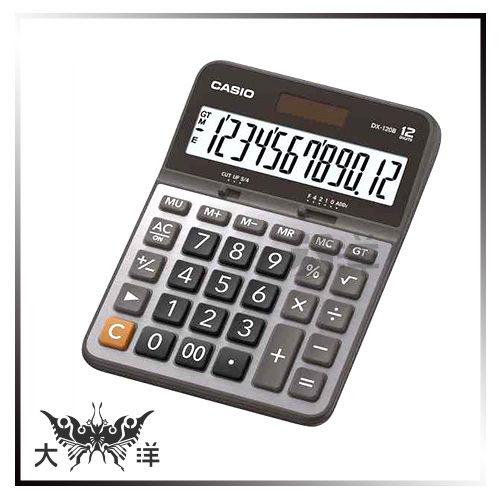 ◤大洋國際電子◢ CASIO卡西歐 DX-120B 12位元商用計算機 運算 數學 考試 會計 工程