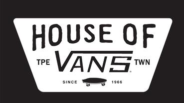 House Of Vans 台北站 三大主題一拳公開