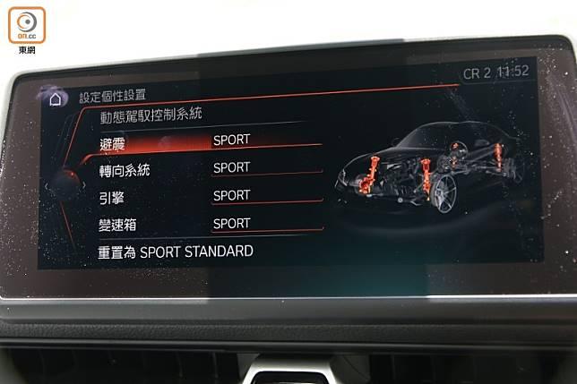 引擎、波箱、轉向、懸掛設定均可中控台頂的8.8吋多媒體娛樂資訊輕觸屏幕糸統調校。(張錦昌攝)