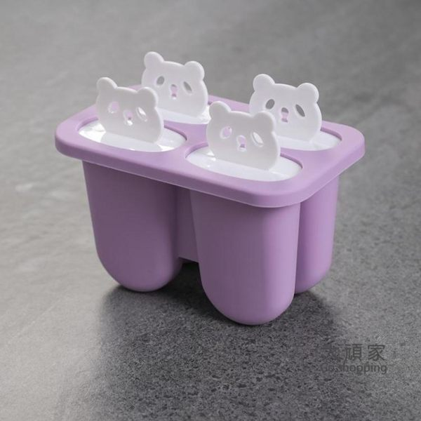 雪糕模具 冰塊冰淇淋家用自製冰棒冰棍冰糕做冰激淋的速凍器 3色