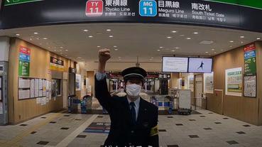 GoPro拍攝鐵道員的日常,工作內容雖然單一但對城市運作很重要