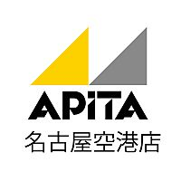 アピタ名古屋空港店