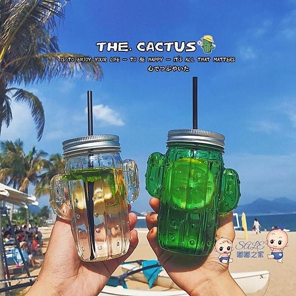 創意小清新仙人掌造型吸管玻璃水杯夏季家用果汁冷飲梅森公雞杯子